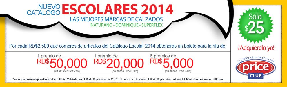 Nuevo Catalogo Escolares 2014